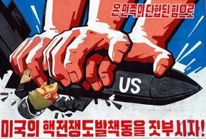 People's Korea: Fact V.Myth