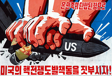 _image.text.dprk
